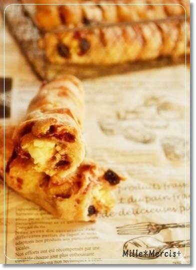 クランベリーとクリームチーズのパン@玄米酵母