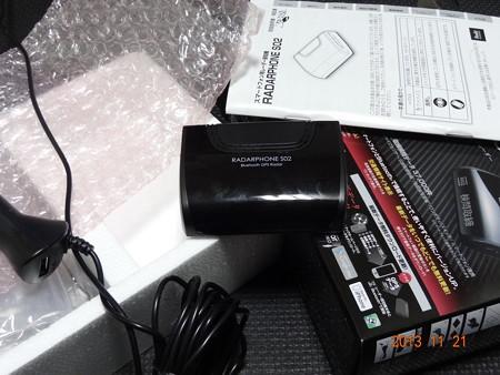 コムテック  レーダー探知機 RadarPhone S02