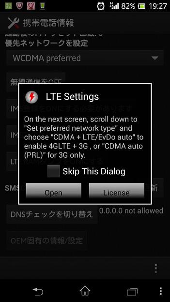 LTE ON OFF