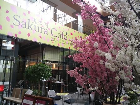 丸の内SakuraCafe02