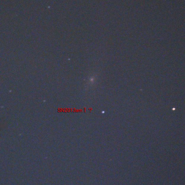 m65_8398c16k0326psqt