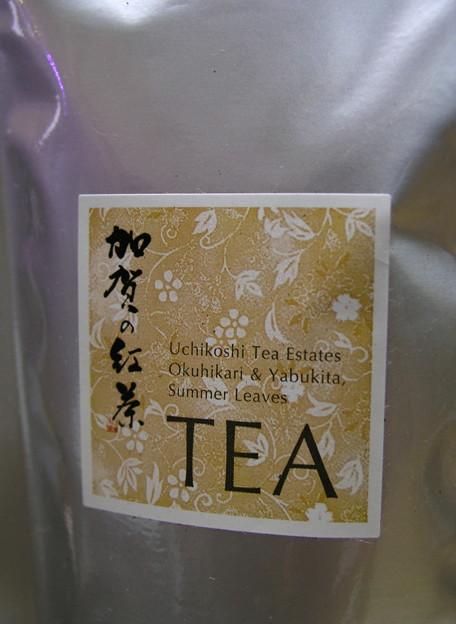 TEA ブレイク1