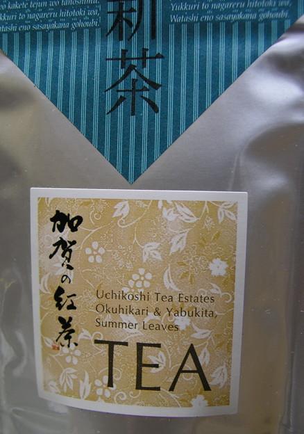 TEA ブレイク2