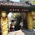 Photos: 龍宮寺10
