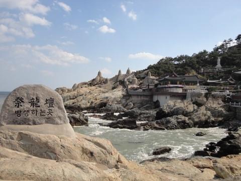 Photos: 龍宮寺17