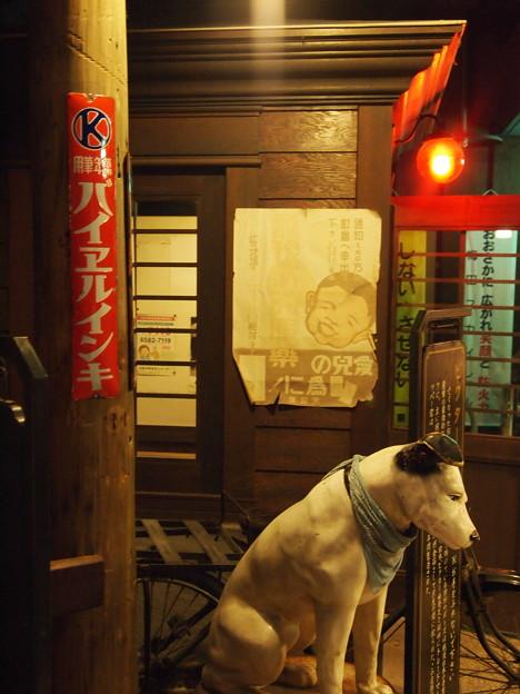 昭和な番犬