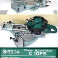 Hitachi   C 10FS    2-2  ((new))