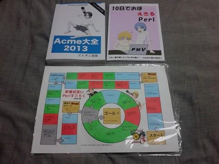 YAPC:ASIA 2013
