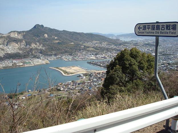源平屋島古戦場