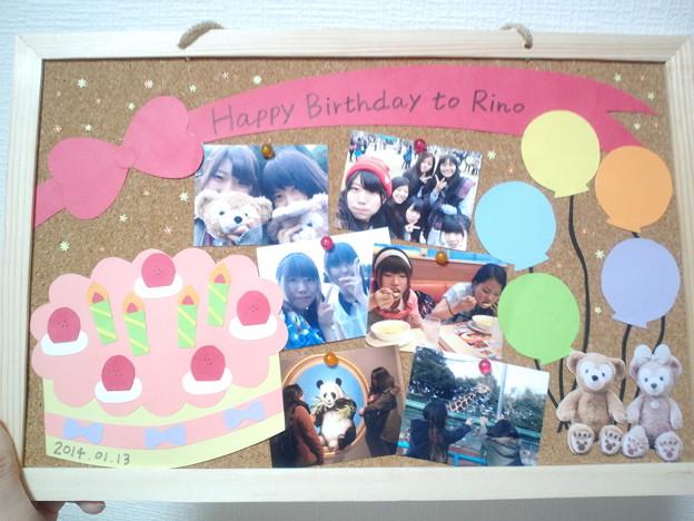 Permalink to 彼氏 誕生 日 メッセージ カード