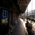 横浜 山元町