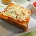 Photos: 蒸し鶏とトマトのトースト*