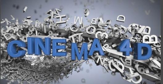 C4D综合训练视频教程Introduction to CINEMA 4D R14