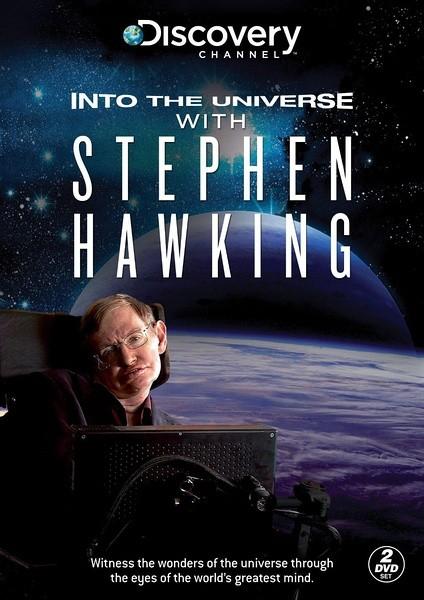与霍金一起了解宇宙/Into the Universe with Stephen Hawking