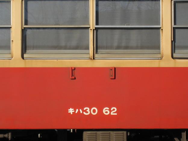 いすみ鉄道 キハ30 62 国吉駅