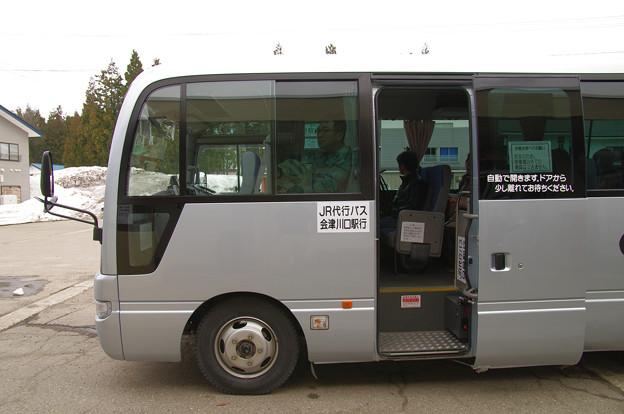 Photos: s0661_只見線代行バス_只見駅