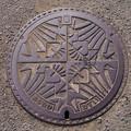 Photos: s0241_旧丸岡町マンホール