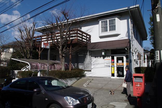 s3939_鎌倉七里ガ浜郵便局_神奈川県鎌倉市
