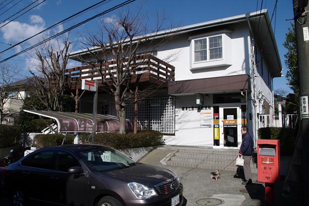 s3940_鎌倉七里ガ浜郵便局_神奈川県鎌倉市