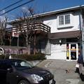 Photos: s3940_鎌倉七里ガ浜郵便局_神奈川県鎌倉市