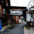 Photos: 中馬街道うかれ横町