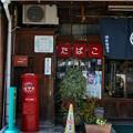 Photos: 店頭の赤いヤツ