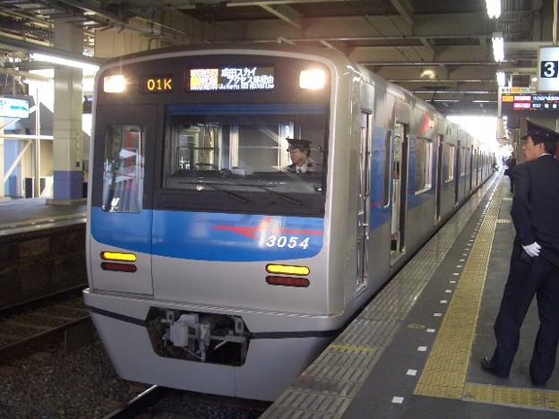 Photos: 京成本線 アクセス特急成田空港行 CIMG9202