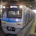 京成本線 アクセス特急成田空港行 CIMG9202