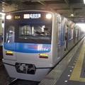 京成本線 アクセス特急成田空港行 CIMG9203