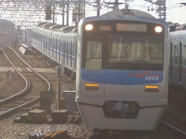 Photos: 京成本線 アクセス特急成田空港行 CIMG9283
