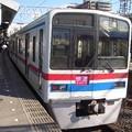 Photos: 京成本線 快速佐倉行 CIMG9288