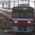京成本線 普通高砂行 CIMG9306