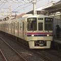 京王線 急行橋本行 CIMG9434