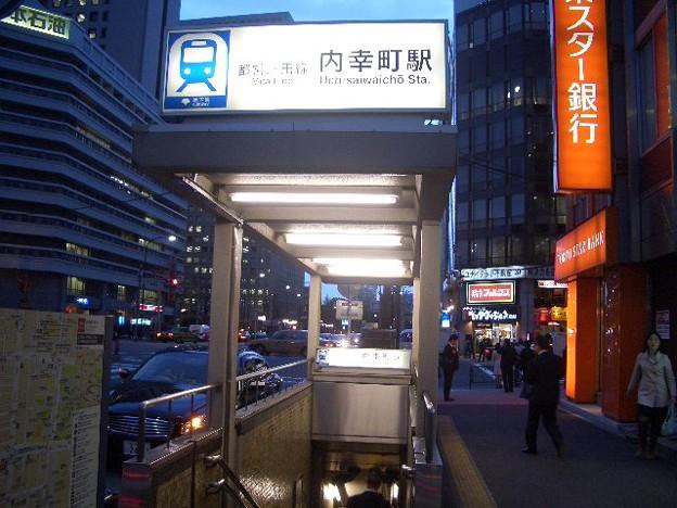 内幸町駅 CIMG8581