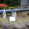 Photos: 大砲
