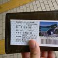 アルペンルート切符