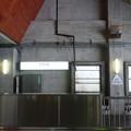 大観峰駅に到着