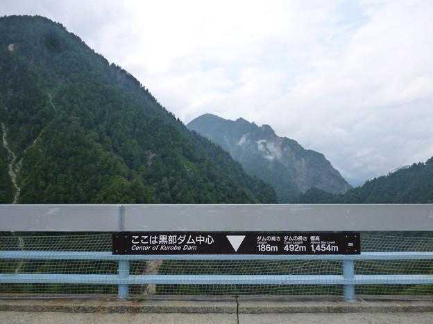 Photos: 黒部ダム中心