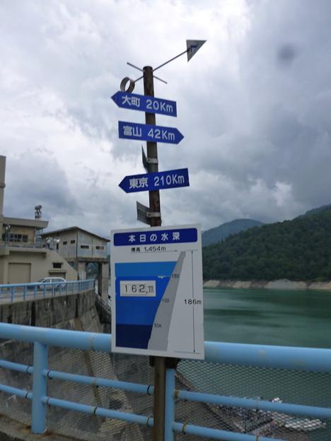 Photos: 黒部ダムからの距離