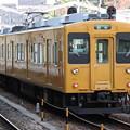 Photos: 福塩線105系0番台 F2編成(地域色)