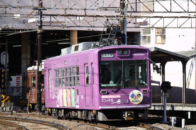 嵐電モボ611形 614