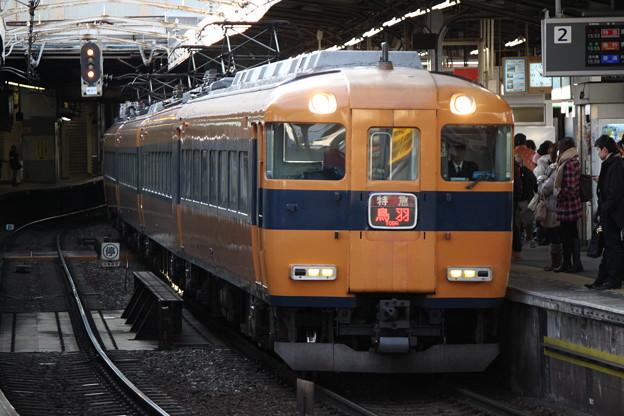 近鉄12400系 NN02編成 サニーカー