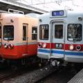京成3300形 3324F(赤電塗装)・3348F(こち亀ラッピング車)