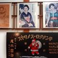 Photos: 大正時代の広告