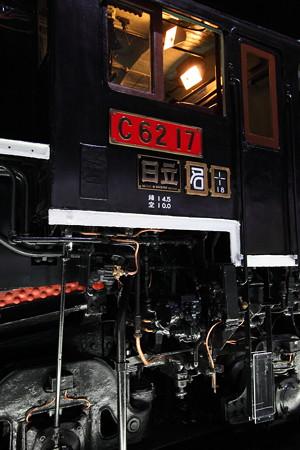 C62運転台