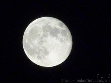 121001-お月さん (7)