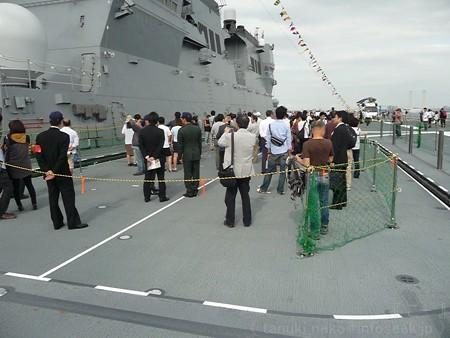 121012-ひゅうが 甲板から船首リフターDN (25)