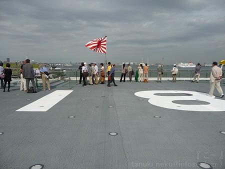 121012-ひゅうが甲板 (60)