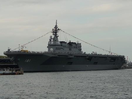 121012-ひゅうが 遠景 (6)