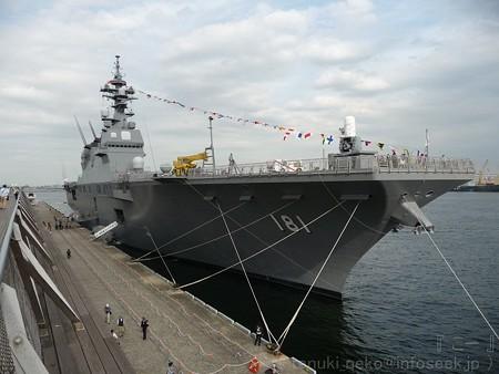121012-大桟橋 海自観艦式(33)